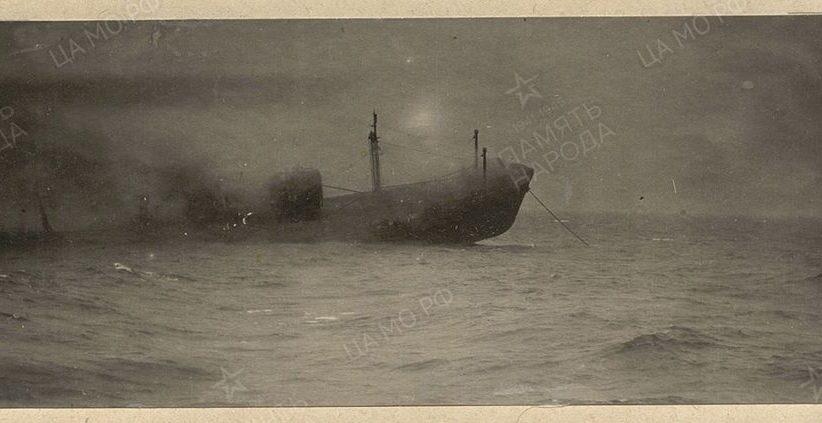 Pražiopsojo uosto vartus, nuplaukė į šiaurę ir buvo nuskandintas