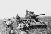 Nukraujavę vokiečiai nebesugebėjo pasipriešinti sovietiniam monstrui